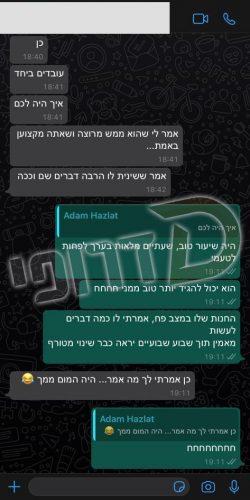 WhatsApp Image 2020-07-16 at 00.23.08 (1)