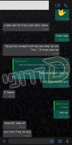 WhatsApp Image 2020-07-16 at 00.23.08 (10)
