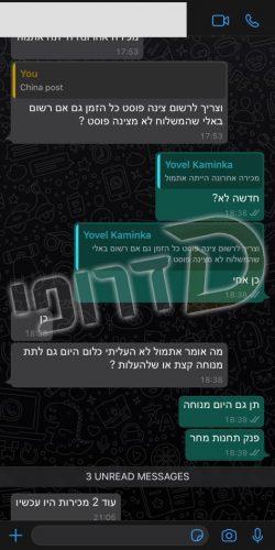 WhatsApp Image 2020-07-16 at 00.23.08 (11)