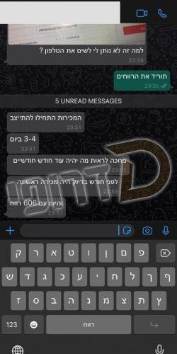 WhatsApp Image 2020-07-16 at 00.23.08 (13)