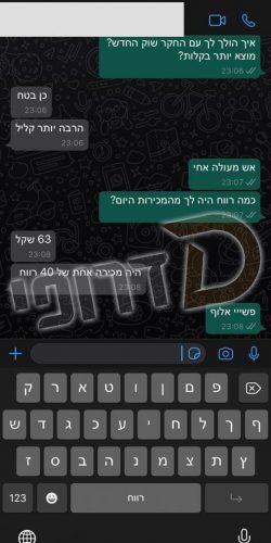 WhatsApp Image 2020-07-16 at 00.23.08 (14)