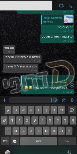 WhatsApp Image 2020-07-16 at 00.23.08 (15)