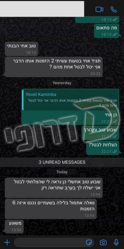 WhatsApp Image 2020-07-16 at 00.23.08 (19)