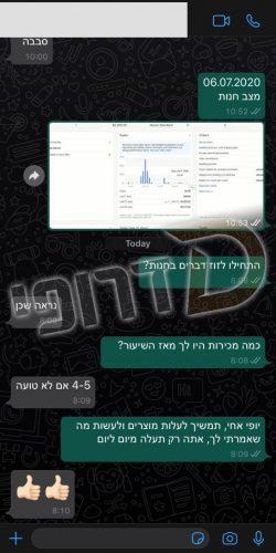 WhatsApp Image 2020-07-16 at 00.23.08 (2)