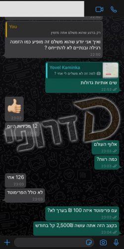 WhatsApp Image 2020-07-16 at 00.23.08 (22)