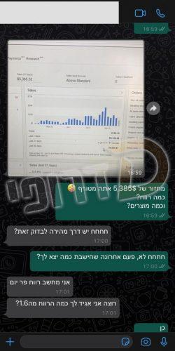 WhatsApp Image 2020-07-16 at 00.23.08 (23)