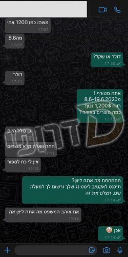WhatsApp Image 2020-07-16 at 00.23.08 (24)