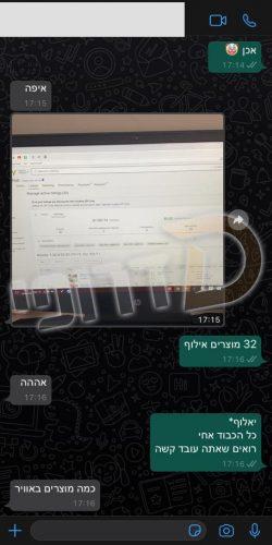 WhatsApp Image 2020-07-16 at 00.23.08 (25)