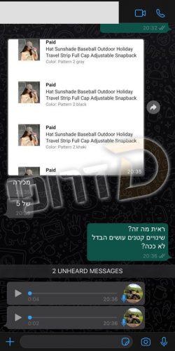 WhatsApp Image 2020-07-16 at 00.23.08 (26)