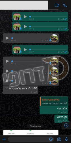 WhatsApp Image 2020-07-16 at 00.23.08 (27)