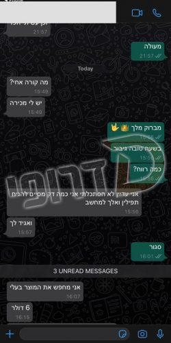 WhatsApp Image 2020-07-16 at 00.23.08 (6)