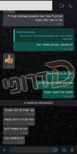 WhatsApp Image 2020-07-16 at 00.23.08 (9)