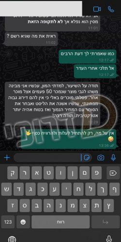 WhatsApp Image 2020-07-16 at 00.23.08