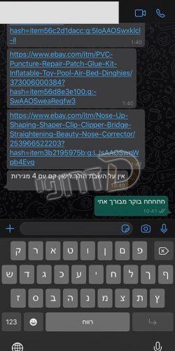 WhatsApp Image 2020-07-19 at 10.41.19