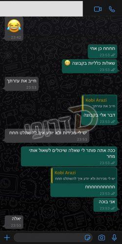 WhatsApp Image 2020-07-19 at 23.58.20