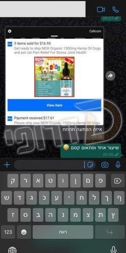 WhatsApp Image 2020-07-20 at 20.42.46
