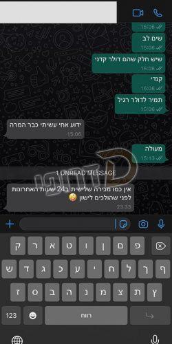 WhatsApp Image 2020-07-21 at 08.13.42