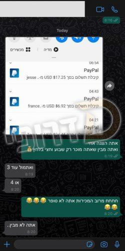 WhatsApp Image 2020-07-22 at 08.20.37