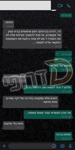 WhatsApp Image 2020-07-22 at 10.25.30
