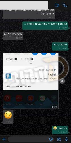 WhatsApp Image 2020-07-22 at 14.00.36
