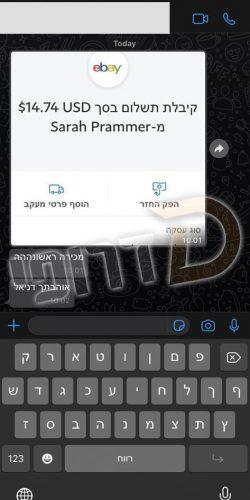 WhatsApp Image 2020-07-26 at 10.06.03