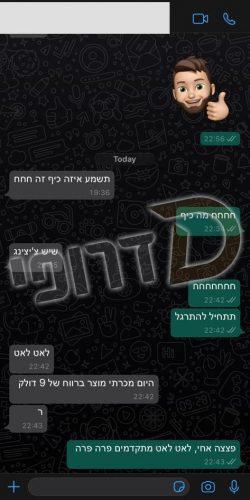 WhatsApp Image 2020-07-26 at 22.44.03