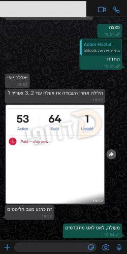 WhatsApp Image 2020-07-27 at 19.55.16 (1)