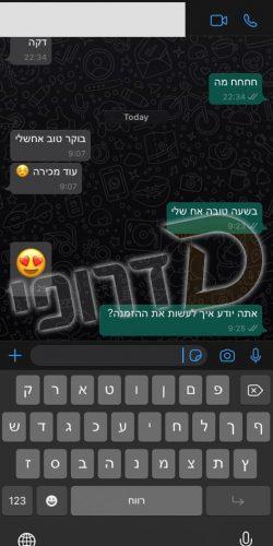 WhatsApp Image 2020-07-28 at 09.25.47