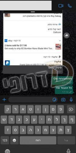 WhatsApp Image 2020-07-28 at 17.15.01