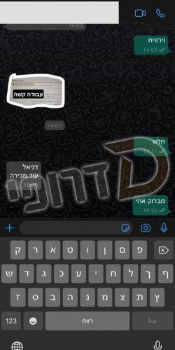 WhatsApp Image 2020-07-29 at 16.45.16