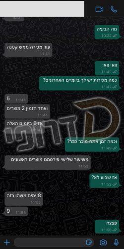 WhatsApp Image 2020-07-30 at 12.02.22