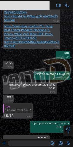 WhatsApp Image 2020-07-30 at 16.23.08
