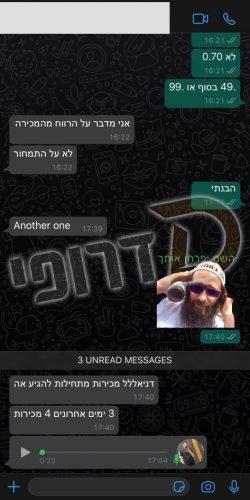WhatsApp Image 2020-07-30 at 20.47.37