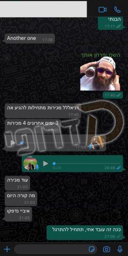 WhatsApp Image 2020-07-30 at 21.06.12