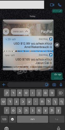 WhatsApp Image 2020-07-31 at 09.43.46