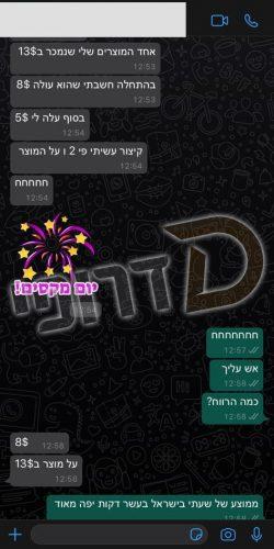 WhatsApp Image 2020-07-31 at 12.59.09