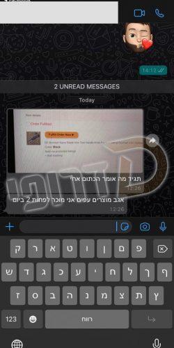 WhatsApp Image 2020-08-01 at 17.59.07