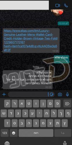 WhatsApp Image 2020-08-01 at 20.44.55