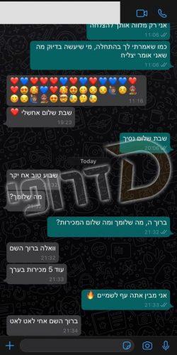 WhatsApp Image 2020-08-01 at 21.55.15