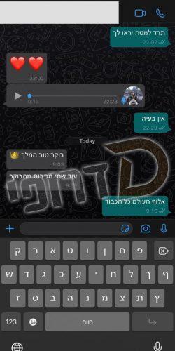 WhatsApp Image 2020-08-02 at 09.17.11