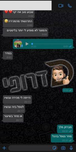 WhatsApp Image 2020-08-02 at 20.31.51