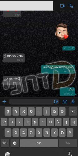 WhatsApp Image 2020-08-03 at 20.06.24