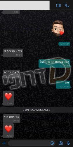 WhatsApp Image 2020-08-03 at 20.23.15