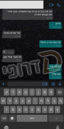 WhatsApp Image 2020-08-03 at 22.23.41
