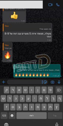WhatsApp Image 2020-08-05 at 12.30.52 (1)