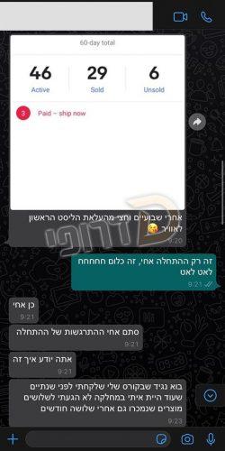 WhatsApp Image 2020-08-05 at 12.30.52