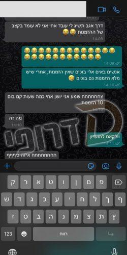 WhatsApp Image 2020-08-09 at 14.16.21