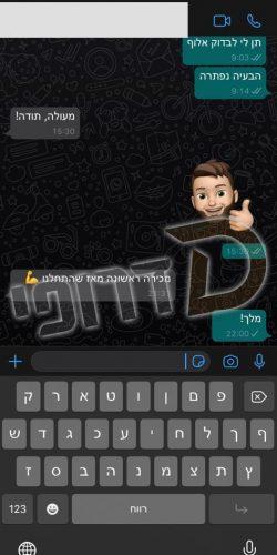 WhatsApp Image 2020-08-11 at 22.00.40
